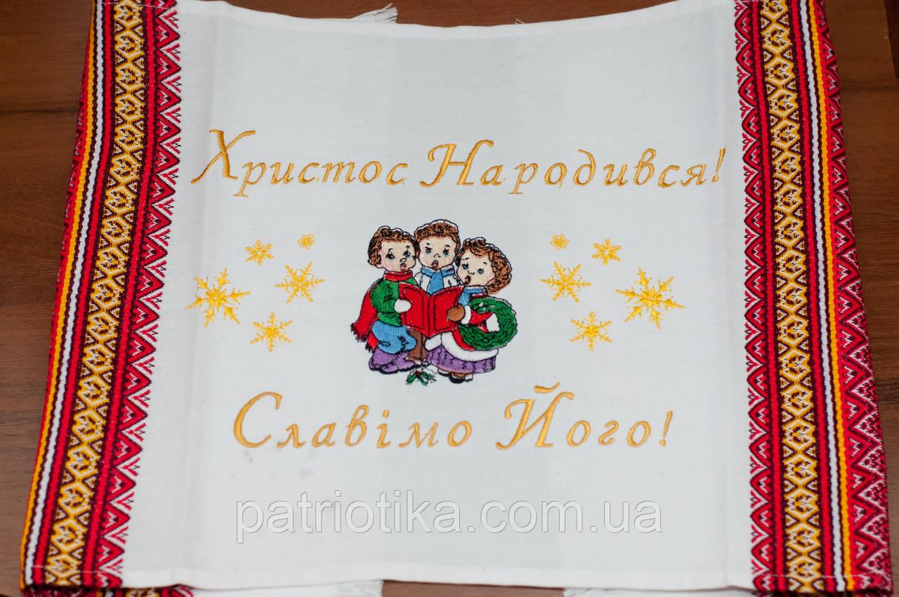 Рождественский рушник | Різдв'яний рушник 012