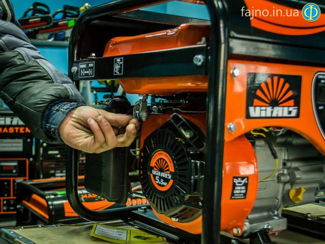 Бензиновый генератор Vitals ERS 2.0b фото 6
