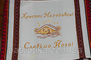 Рождественский рушник | Різдв'яний рушник 013