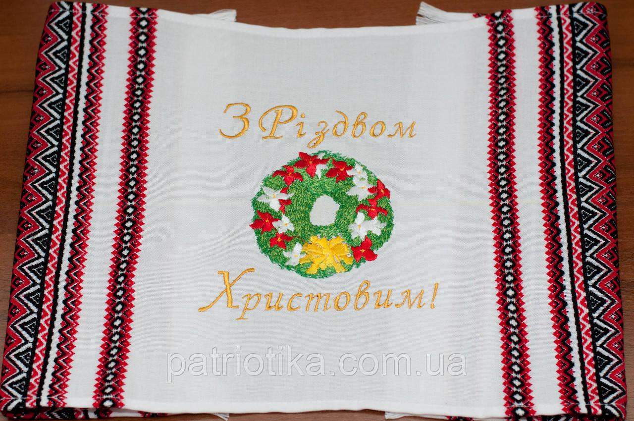 Рождественский рушник   Різдв'яний рушник 014
