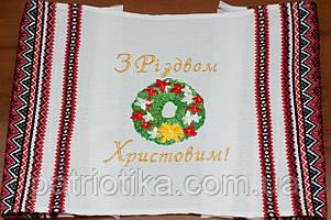 Рождественский рушник | Різдв'яний рушник 014