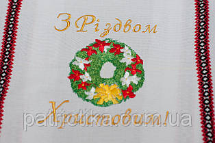 Рождественский рушник   Різдв'яний рушник 014, фото 2
