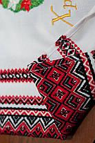 Рождественский рушник   Різдв'яний рушник 014, фото 3