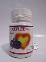"Препарат для сердца ""Фитовит - Сердечный"" при аритмии, тахикардии, устраняет нарушение ритма сердца"