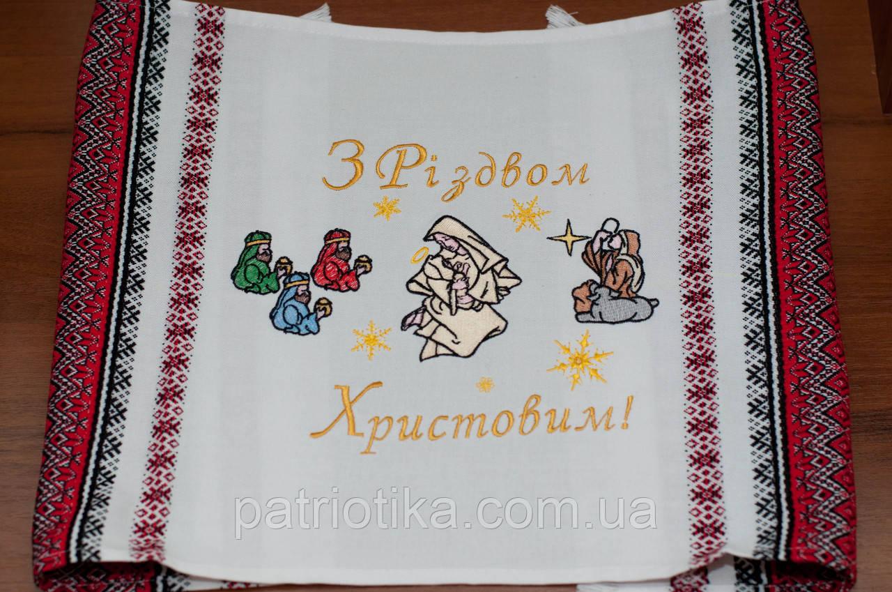 Рождественский рушник   Різдв'яний рушник 015