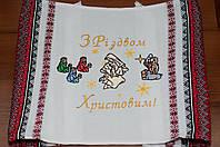 Рождественский рушник   Різдв'яний рушник 015, фото 1