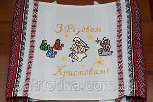 Рождественский рушник | Різдв'яний рушник 015