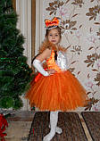 Шикарный  шикарной костюм лисы, Лиса -Алиса прокат, фото 3
