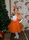Шикарный  шикарной костюм лисы, Лиса -Алиса прокат, фото 4