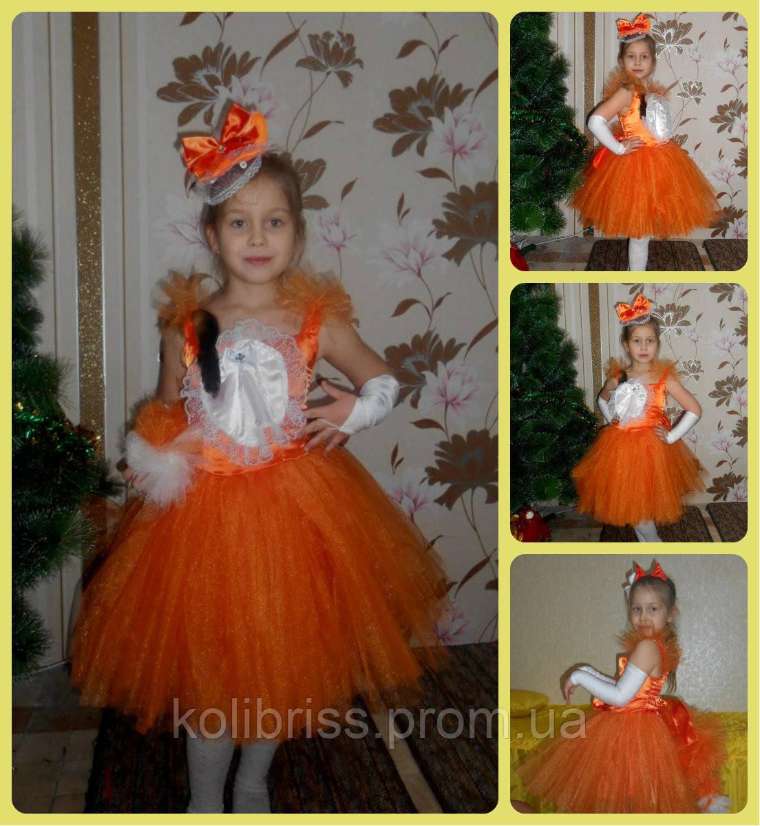 Шикарный  шикарной костюм лисы, Лиса -Алиса прокат