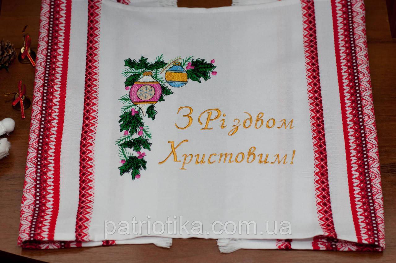 Рождественский рушник   Різдв'яний рушник 016