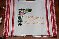 Рождественский рушник   Різдв'яний рушник 016, фото 1