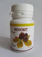 """Средство для вен """"Фитовит - Веновит"""" укрепляет сосуды, снимает воспаление и отек, понижает вязкость крови"""