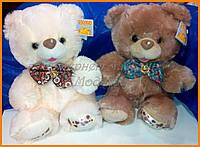 Пушистые Плюшевые медвежата Тедди 25 см
