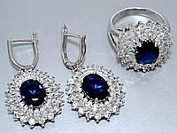 """Набор  """"серьги и кольцо"""",покрытие родием. Камень:белый и синий циркон. Высота серьги: 3.5 см Ширина: 20 мм"""