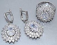 """Набор  """"серьги и кольцо"""",покрытие родием. Камень:белый циркон. Высота серьги: 3.5 см Ширина: 20 мм"""