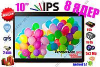 8-ми ЯДЕРНЫЙ Lenovo Планшет 10' IPS 2sim 3G GPS 2/16GB + Чехол-пленка-программы-игры