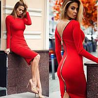 """Женское платье с молнией на спине """"Michell """"(Код 023)"""