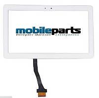 Оригинальный Сенсор (Тачскрин) для планшета Samsung N8000   P5100   P5110 (Белый)
