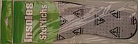 Стелька антистатическая обрезная всесезонная, фото 1