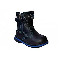 Детские зимние ботинки на цигейке Calorie размеры 26-31