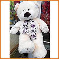 Белый плюшевый мишка с шарфом 60 см