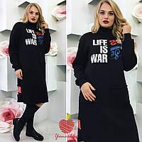 Утепленное платье / трехнитка / Украина