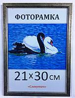 Фоторамка ,пластиковая, А4, 21х30, рамка , для фото, дипломов, сертификатов, грамот, картин,  166-29