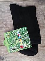 Носки трикокотажные для мальчика подростка Салия