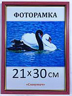 Фоторамка пластиковая 21х30, рамка для фото 166-84