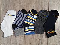 Носки трикотажные для мальчика Naughty Kids