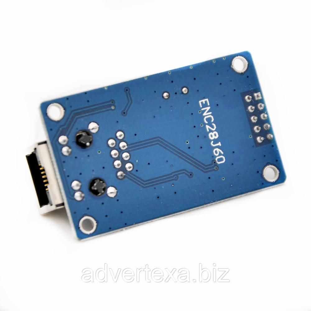 Мини сетевой модуль ENC28J60 Ethernet LAN для Arduino 51 AVR ARM PIC SPI  STM32 LPC MCU