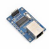 Мини сетевой модуль ENC28J60 Ethernet LAN для Arduino 51 AVR ARM PIC SPI STM32 LPC MCU, фото 4