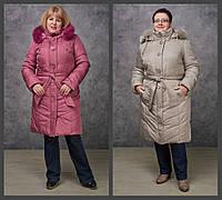 Зимнее пальто Алекса (р.48-60)