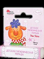 Помада гигиеническая Star shine Овечка Соня Pink Elephant, 1 шт
