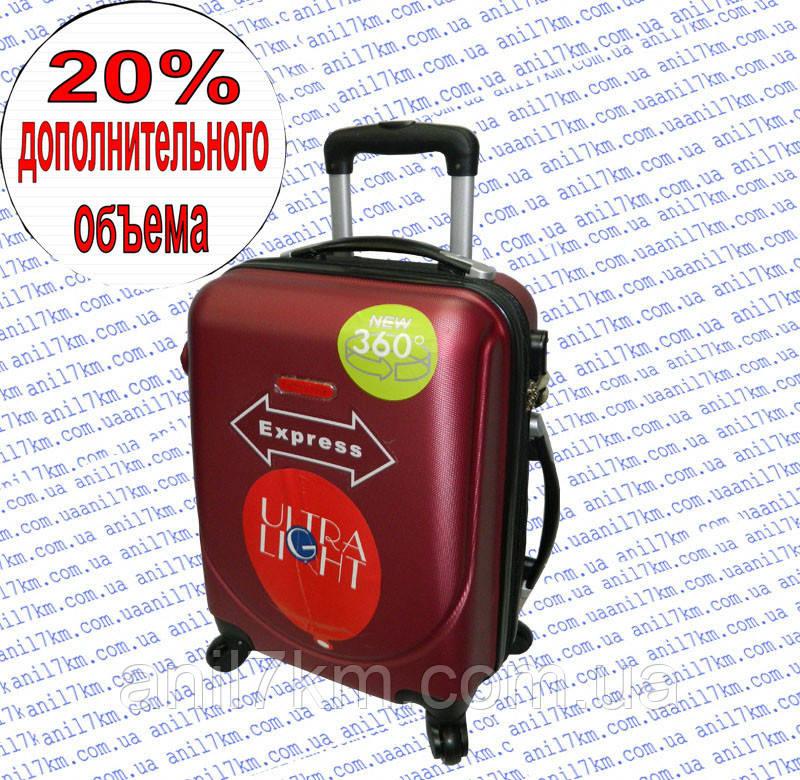 Малый пластиковый чемодан на четырёх колёсах GRAVITT - Мир Чемоданов,Сумок  в Одессе e157ed5db38