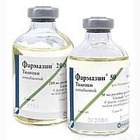 Фармазин-50 50 мл Оригинал! Биовет HUVEPHARMA