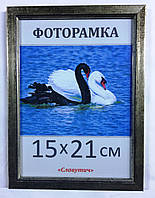 Фоторамка,  пластиковая,  15*21, А5,  рамка для фото, сертификатов, дипломов, грамот,166-29