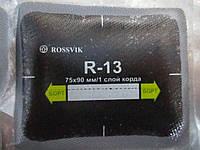 Пластырь R-13  75х90мм 1с/к