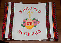 Пасхальный рушник   Пасхальний рушник 005, фото 1