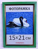Фоторамка,  пластиковая,  15*21, А5,  рамка для фото, сертификатов, дипломов, грамот,166-83