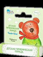 Помада гигиеническая Tender wilnd Медвежонок  Потап Pink Elephant, 1 шт