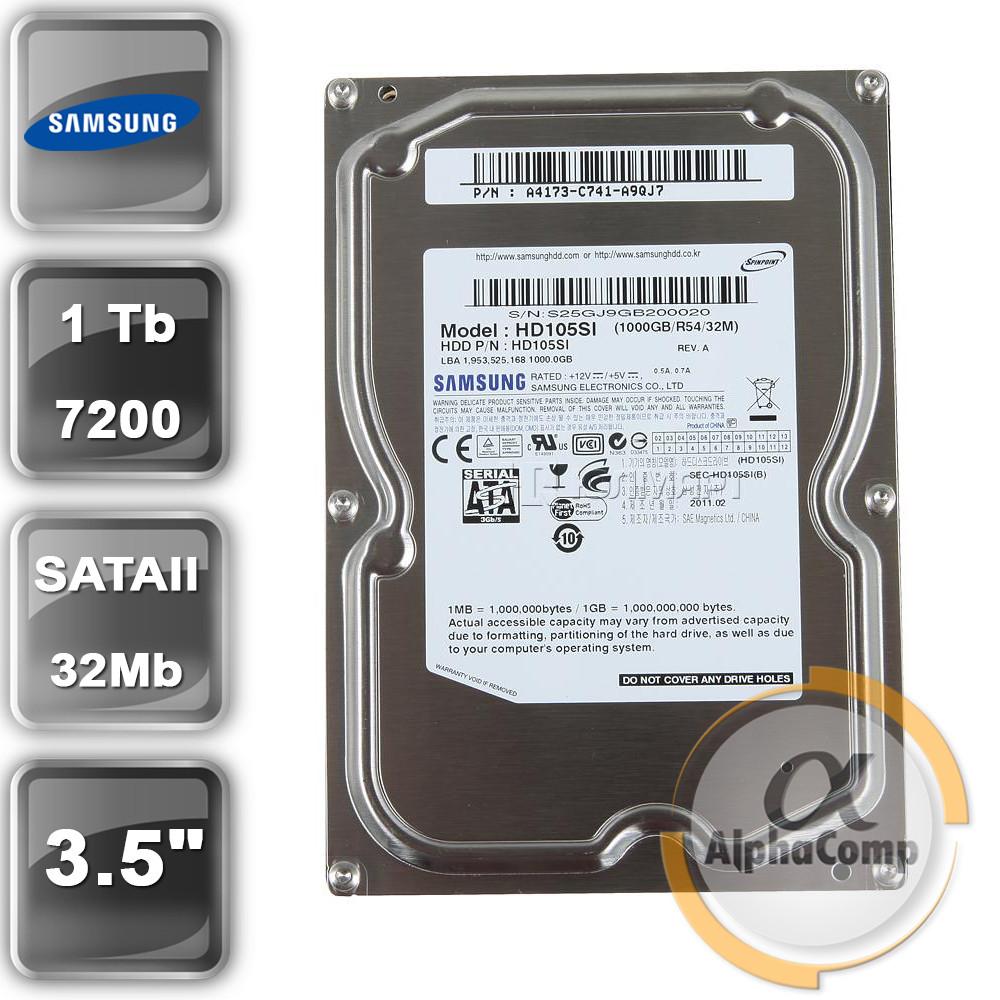 """Жесткий диск 3.5"""" 1Tb Samsung HD105SI (32Mb/5400/SATAII) БУ"""