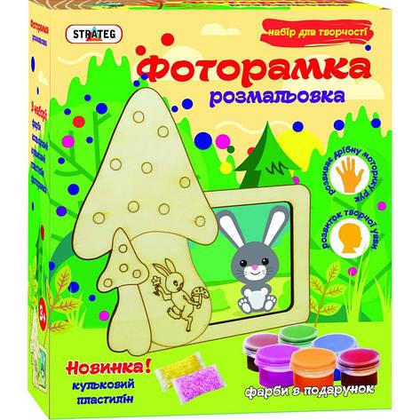 Набор для творчества Фоторамка Грибочек, фото 2