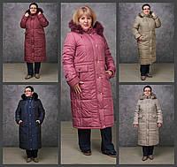 Зимнее пальто Дорис (р.48-64)