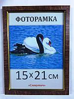 Фоторамка,  пластиковая,  15*21, А5,  рамка для фото, сертификатов, дипломов, грамот,166-137