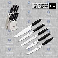 Набор кухонных ножей Grossman 09 A MHR /05-43