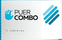 Puer Combo (пуер комбо) - антиникотиновый препарат. Цена производителя. Фирменный магазин.