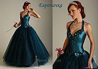 Бальное платье Европачка