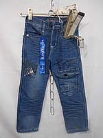 Детские джинсы для мальчика (3 - 6 лет)